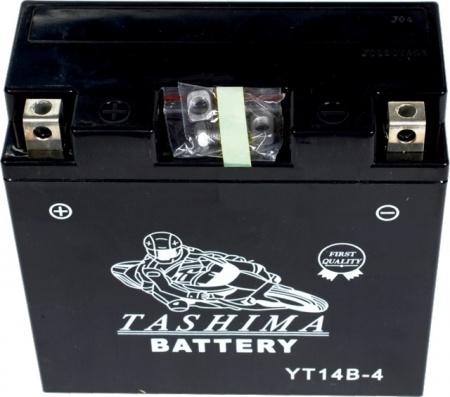 Batteries motoculture