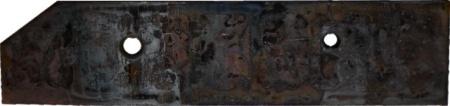 CONTRE SEP AVANT GAUCHE ADAPTABLE KVERNELAND 063606F