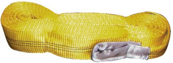 ELINGUE PLATE AVEC BOUCLES 90MMX06M 3T
